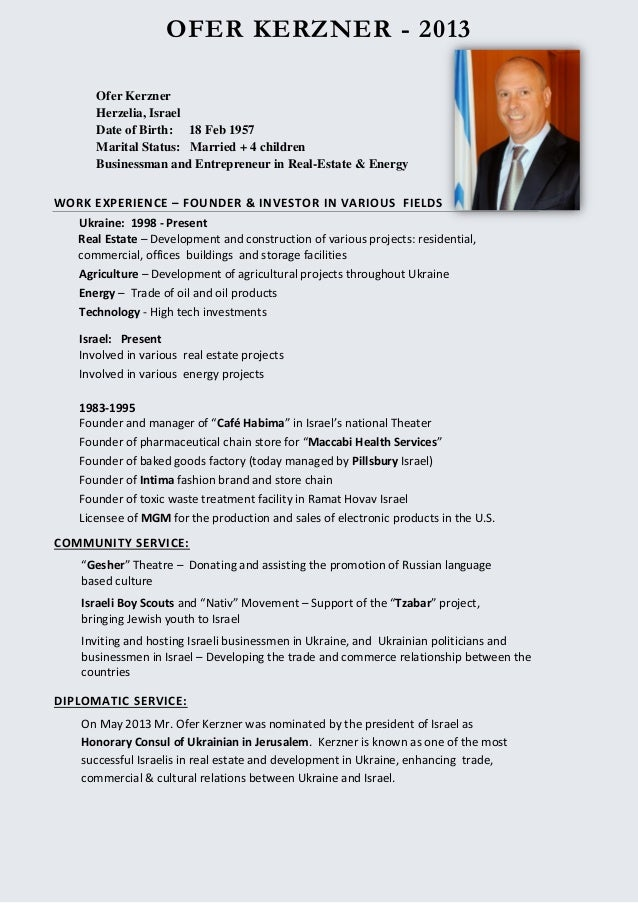 Israel Resume Format  Sample Hospitality Resume