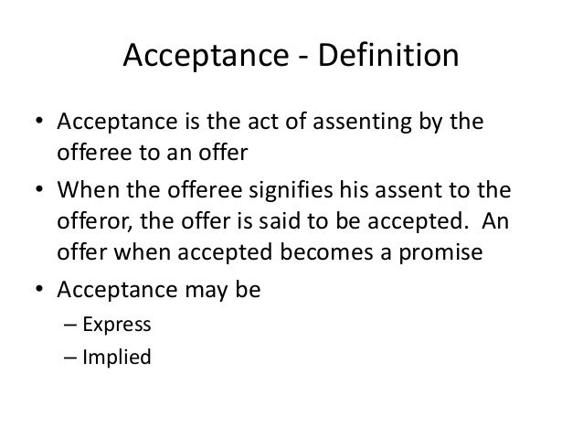 express offer definition