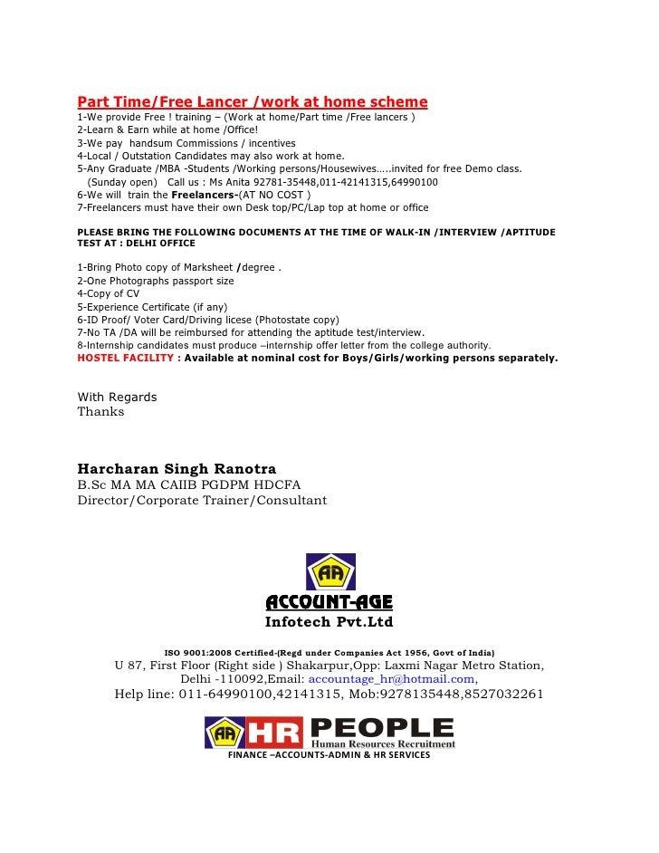 6 - Job Offer Letter Of Intent