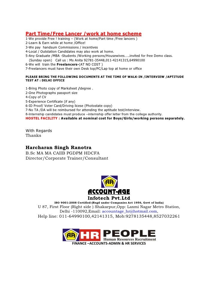 Internship Offer Letter Letter Of Intent Loi Appointment Letter