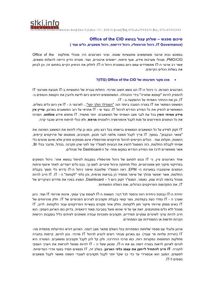 44424479-279 .Moshav Bnei Zion P.O.Box 151, 60910 Israel Tel. 972-9-7444474 Fax                                       ...