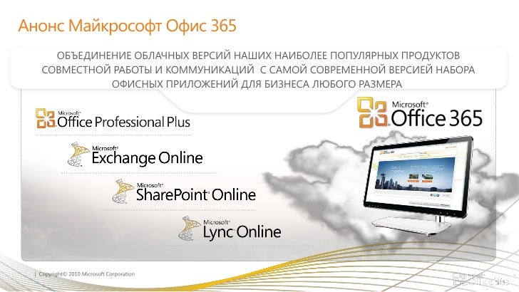 Mail Office 356