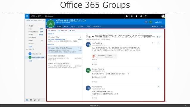 Office 365 Groups Interact 2017 p. 11