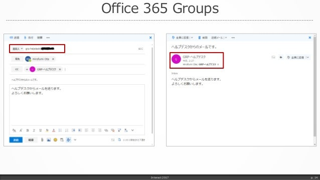 Office 365 Groups Interact 2017 p. 14