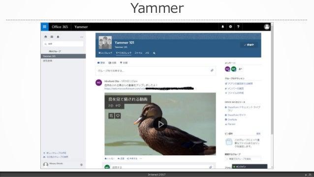 Yammer Interact 2017 p. 21