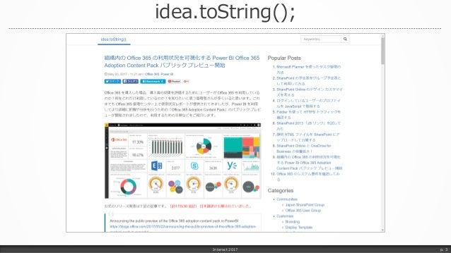 idea.toString(); Interact 2017 p. 3