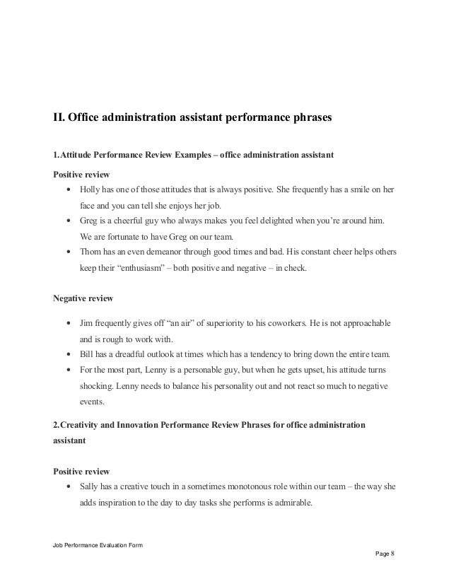 Office administration assistant performance appraisal