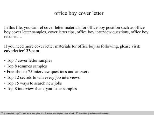 Office Boy Cover Letter