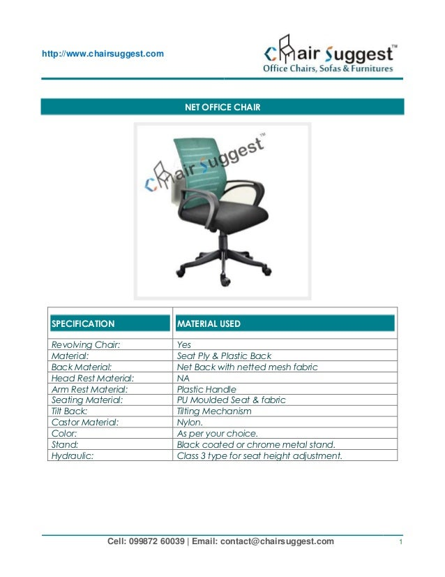 office chair supplier manufacturing repairing of all type of office