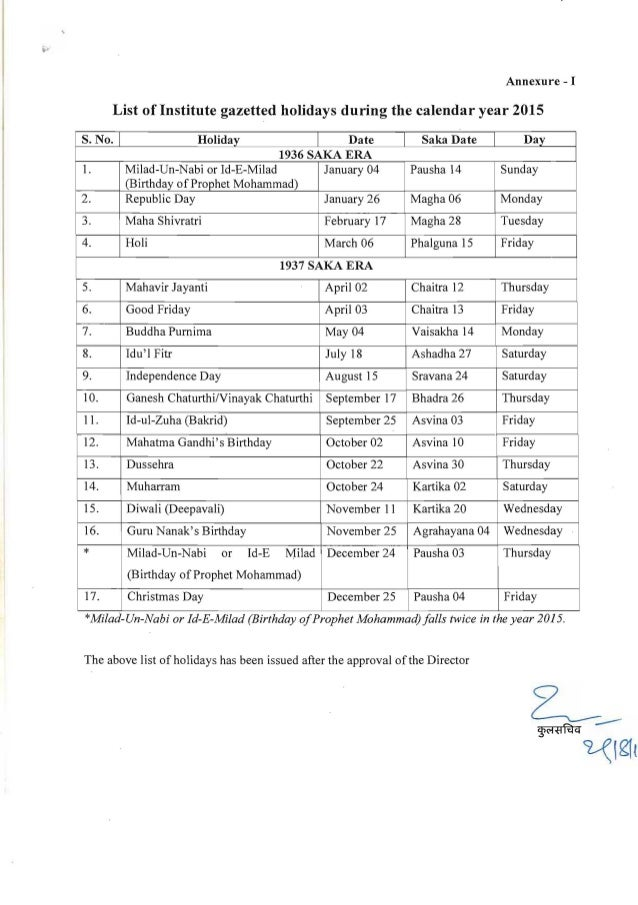 Office Order List Of Holidays For The Calendar Year 2015