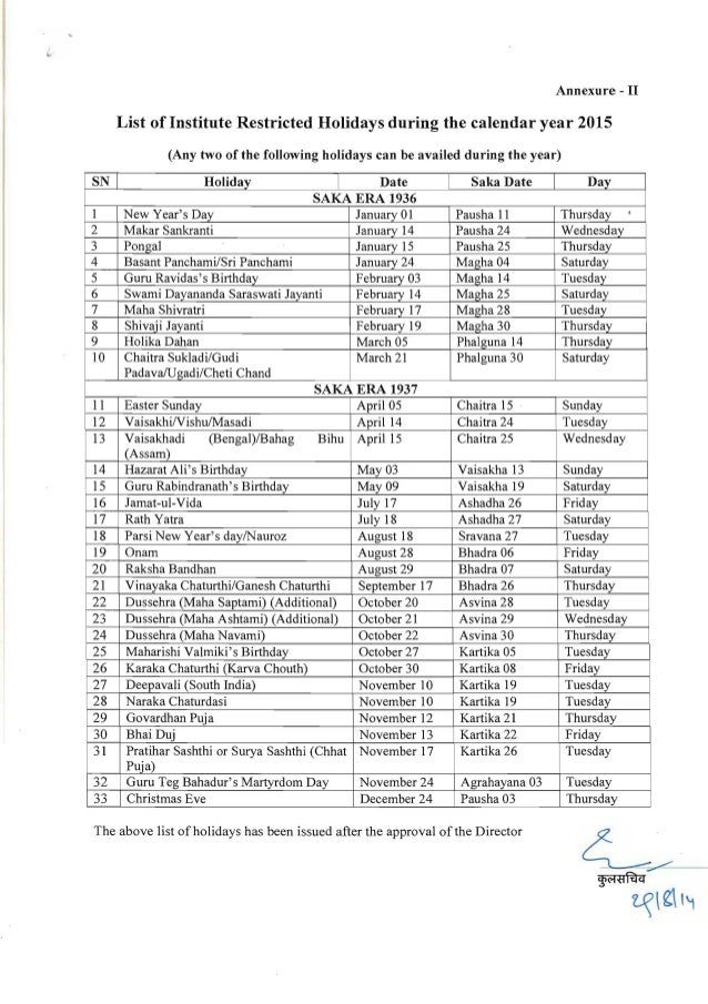 Office order list_of holidays_for the_calendar_year 2015