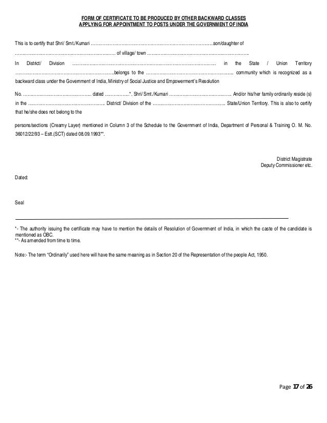 Doc12401754 Sample of No Objection Letter from Employer No – Sample of No Objection Letter from Employer