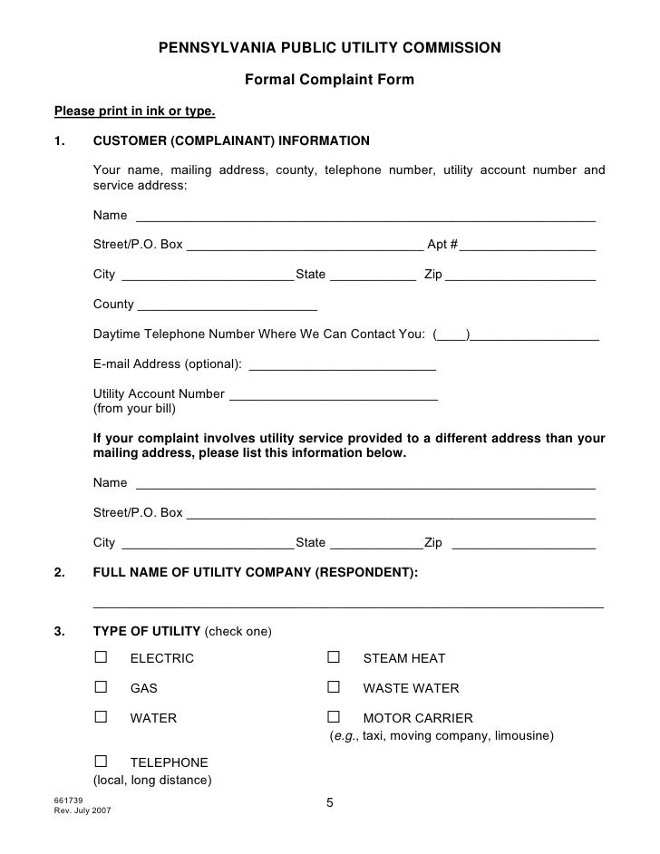 Official Complaint Form Final Puc