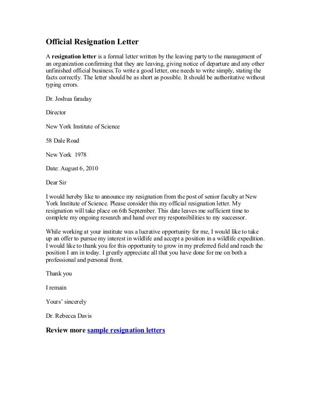 Sample Letter of Resignation Template