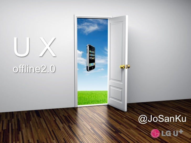 UXoffline2.0             @JoSanKu