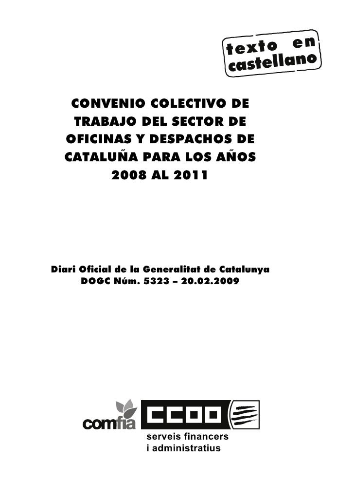 Oficinas y despachos 2008 2011 for Convenio colectivo oficinas y despachos zaragoza
