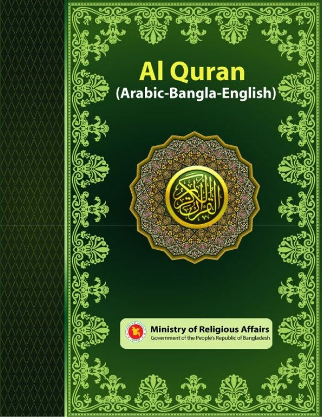 Bangla translation of holy quran pdf