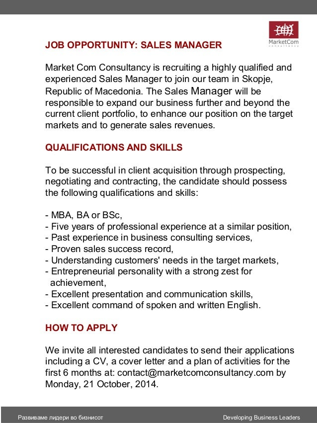 Job Advertisement: Sales Manager
