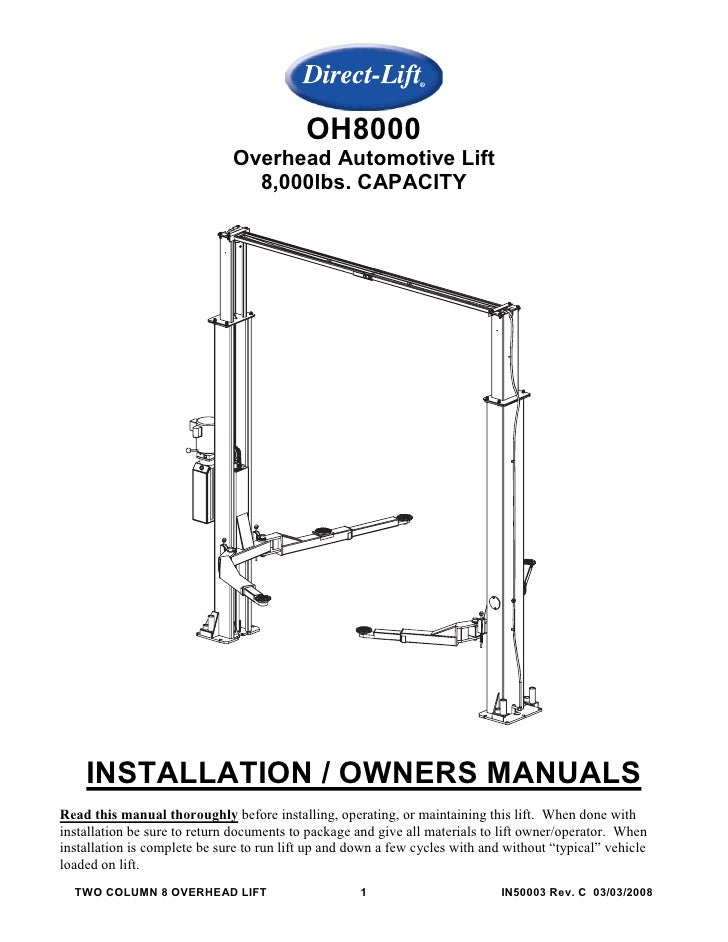 OH8000                               Overhead Automotive Lift                                 8,000lbs. CAPACITY         I...