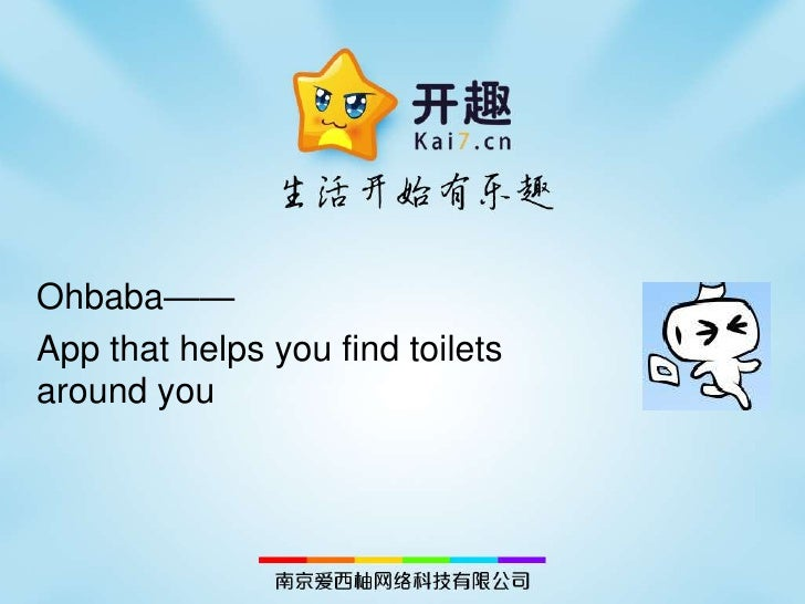 Ohbaba——<br />App that helps you find toilets around you<br />