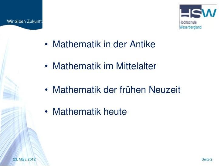 Геометрическая и топологическая теория функций и