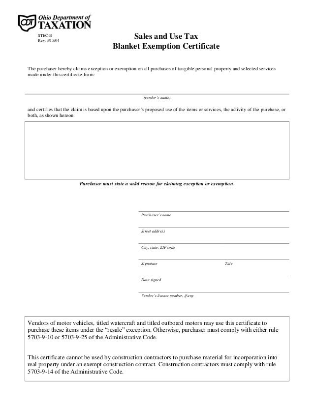Ohio Tax Exemption Form