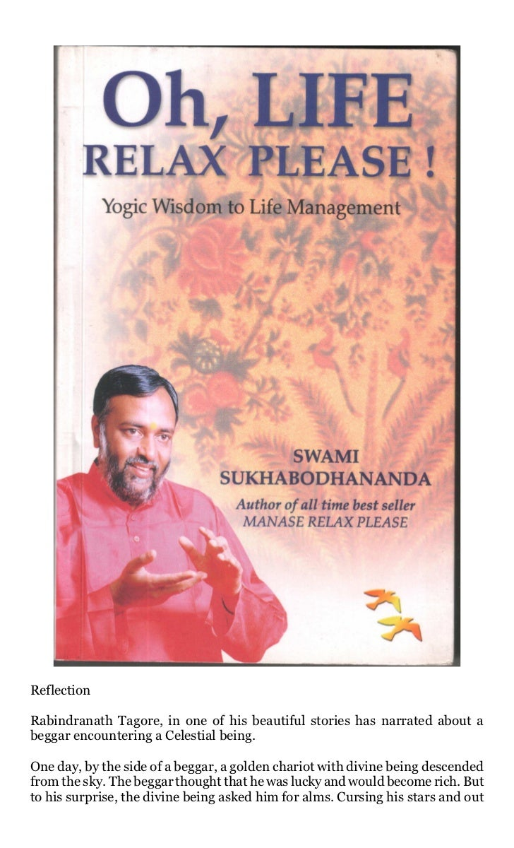MANASE RELAX PLEASE PART-2 PDF DOWNLOAD