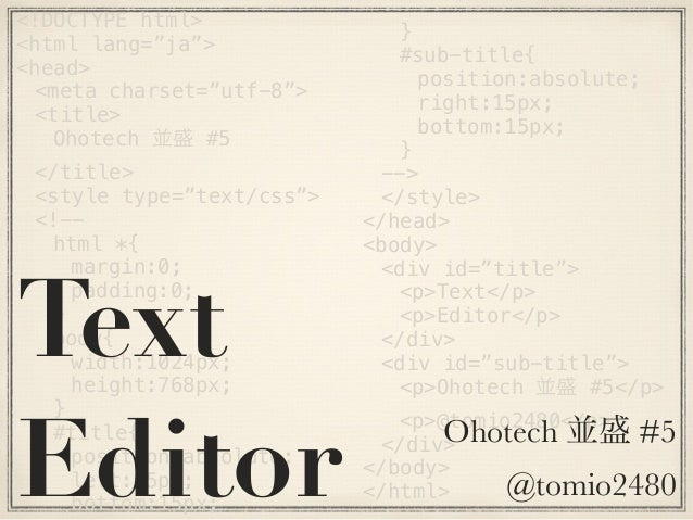 "<!DOCTYPE html> <html lang=""ja""> <head> <meta charset=""utf-8""> <title> Ohotech 並盛 #5 </title> <style type=""text/css""> <!--..."
