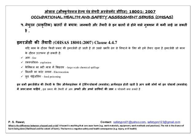 OHSAS 18001 Training Hindi handout