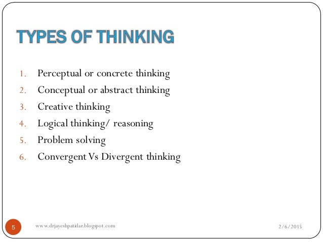 essays critical thinking and perception