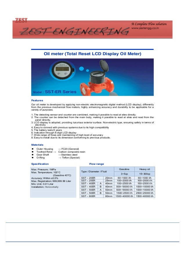 Oil meter (Total Reset LCD Display Oil Meter)  Model :  SST-ER Series  Features Our oil meter is developed by applying non...