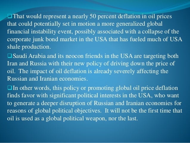 When Oil prices Moves UP : Inflation increases Govt. spending on subsidy increases Foreign currency reserves reduce Ou...