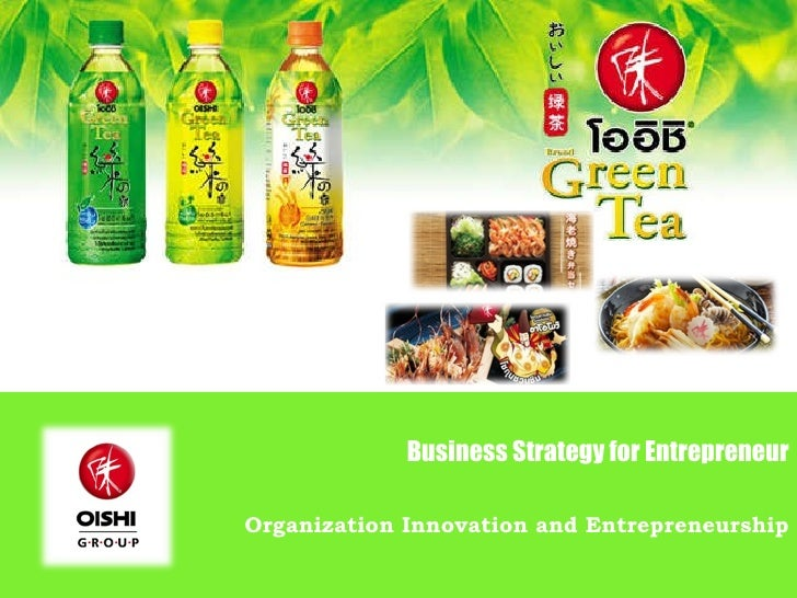 Business Strategy for Entrepreneur Organization Innovation and Entrepreneurship