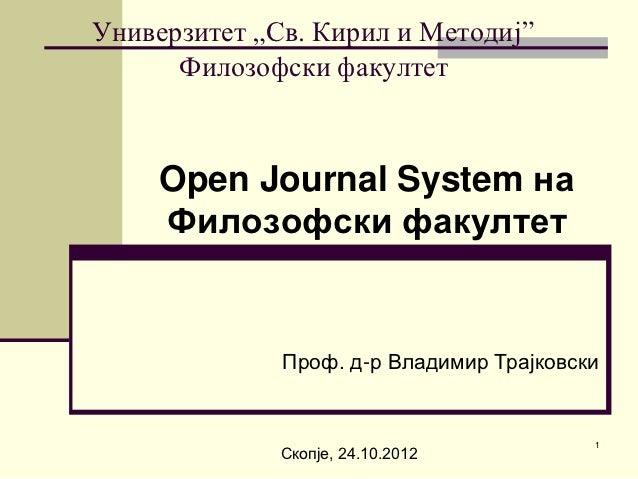 "Универзитет ""Св. Кирил и Методиј""      Филозофски факултет     Open Journal System на     Филозофски факултет             ..."