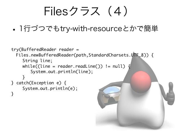 Fork/Join Framework• 大きなタスクを小さい粒度に分割• 小さなタスクを並列で処理 • マルチコア対応• 櫻庭さんのIT Proの記事を参考に • http://itpro.nikkeibp.co.jp/article/   ...
