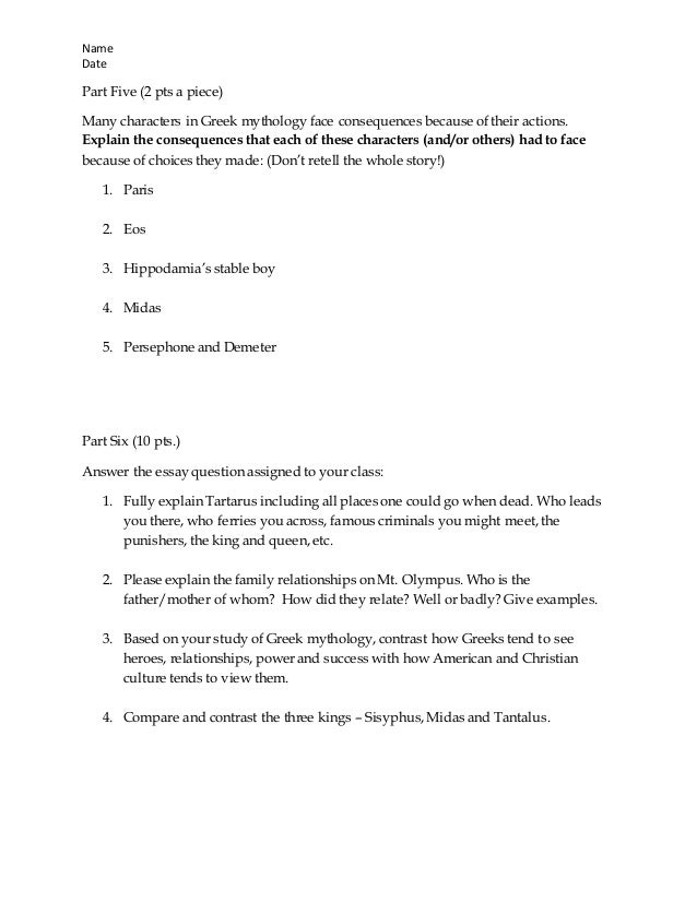 o kelley greek mythology test reg  4