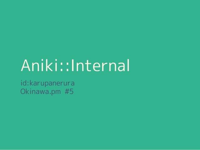 Aniki::Internal id:karupanerura Okinawa.pm #5