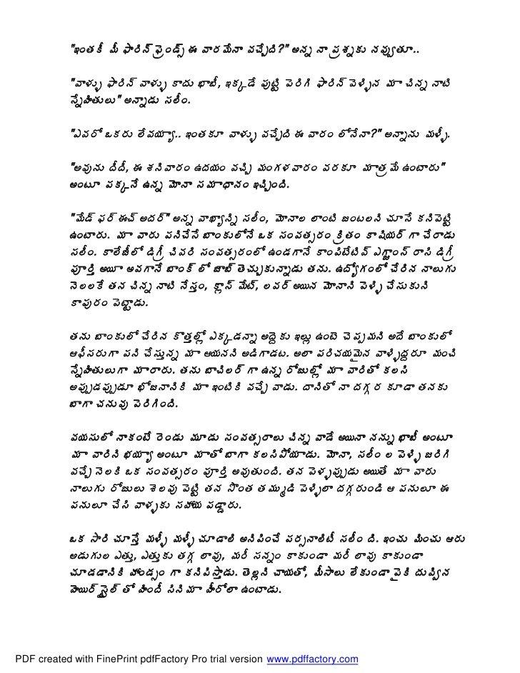 Telugu sex stories pdf format