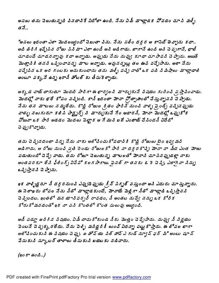 Kitab Primbon Betaljemur Adammakna Pdf