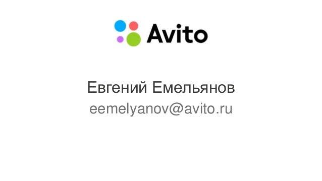 Евгений Емельянов. Целеполагание с помощью OKR