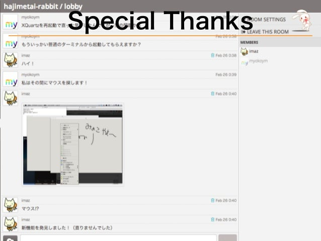 Special�Thanks