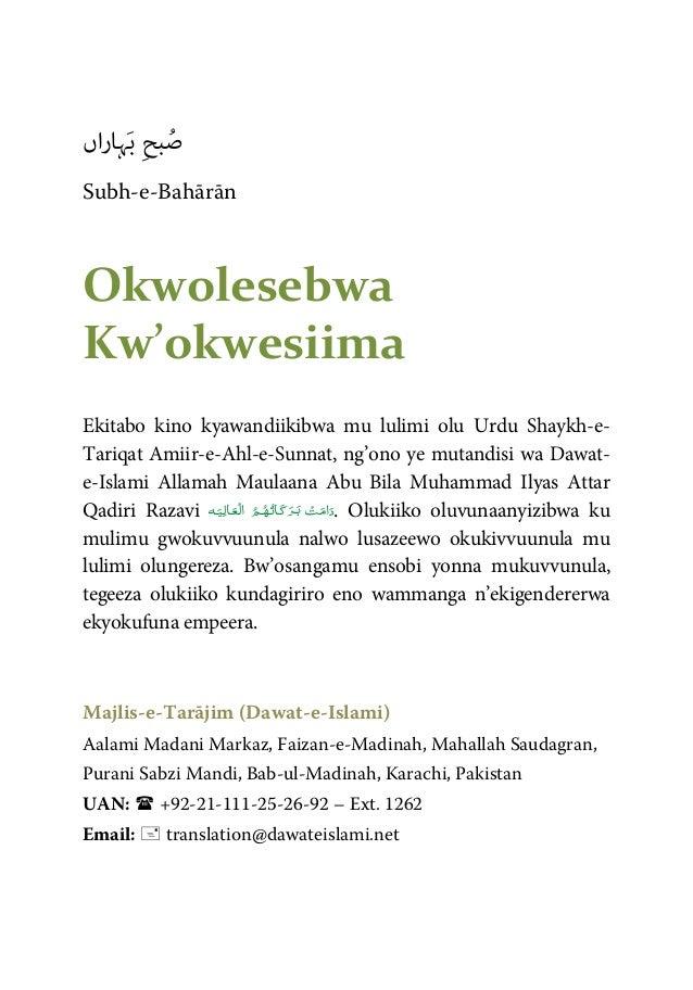 Okwolesebwa kw'okwesiima Slide 2