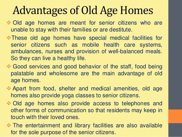 Essay on importance of old age homes