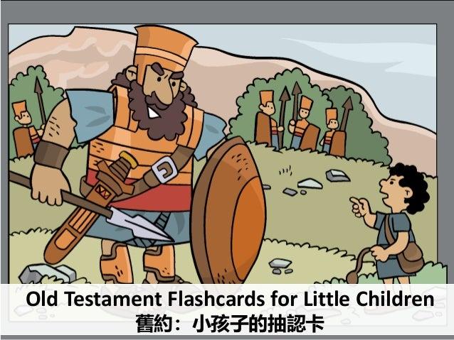 Old Testament Flashcards for Little Children 舊約:小孩子的抽認卡