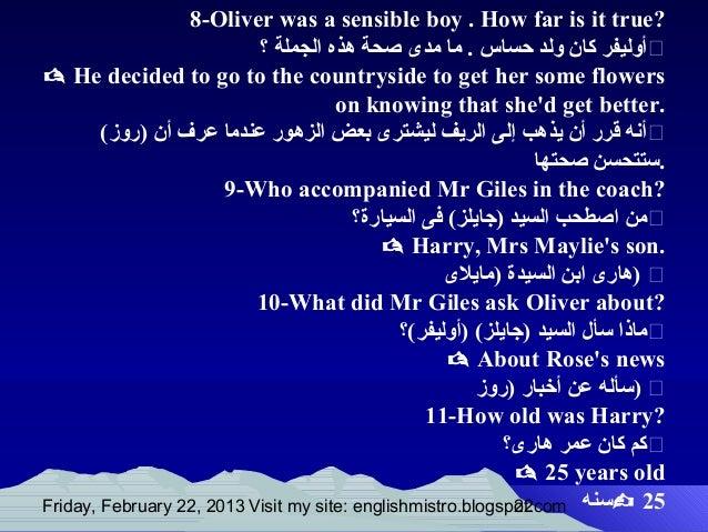 Oliver Twist Chapter 5