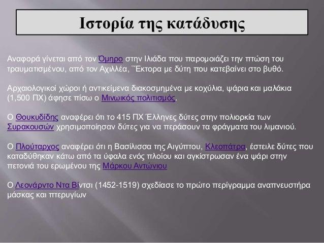 Αναφορά πίστωσης γνωριμιών χρονολόγηση συνάντησε Ρωσοι vrouwen