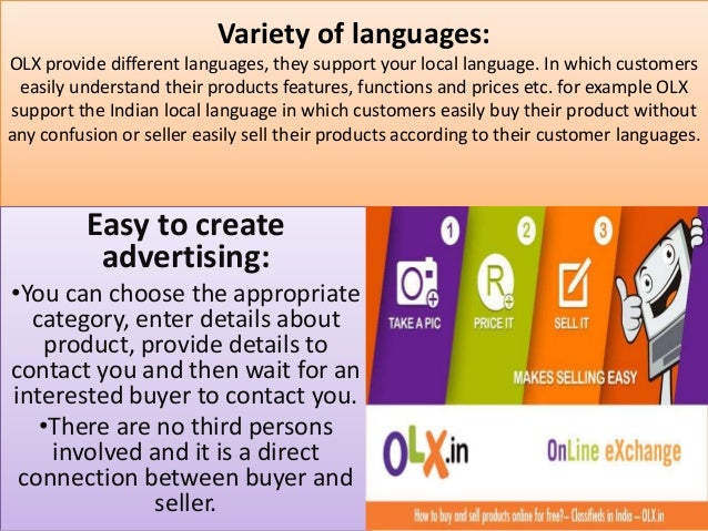 Olx features e eCommerce
