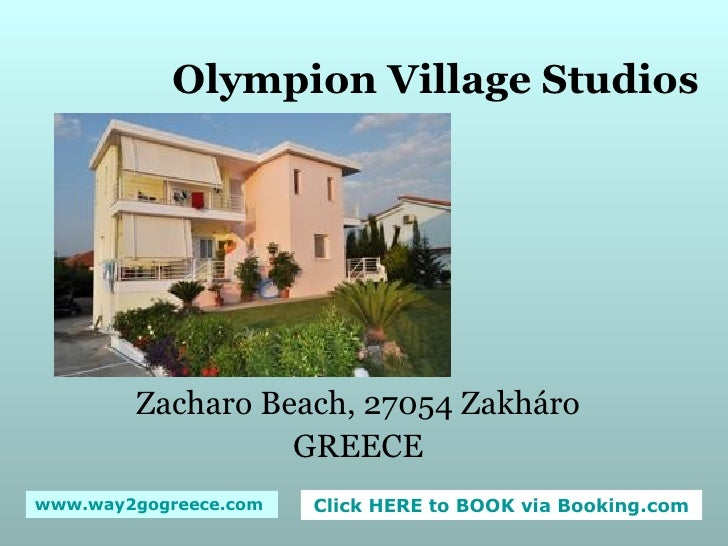 Olympion Village Studios Zacharo Beach, 27054 Zakháro GREECE