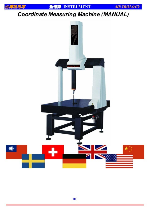台灣黑馬牌 量儀類 INSTRUMENT METROLOGY H1 Coordinate Measuring Machine (MANUAL)