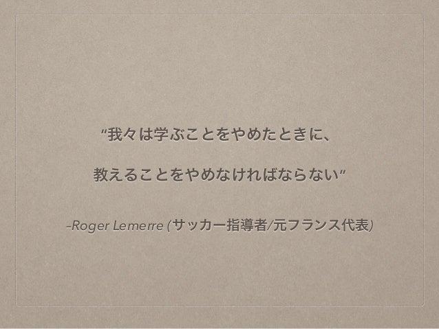 SITES  • 株式会社イースリー http://www.e-3.jp/  • サカイク http://sakaiku.jp/  • COACH UNITED http://coachunited.jp/  • ムビトレ http://mov...